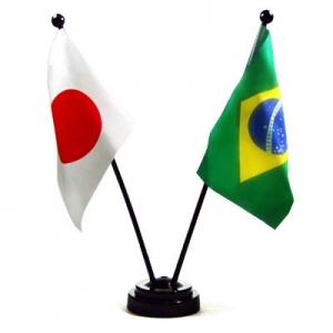 Comércio Brasil e Japão