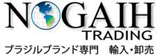 ブラジルブランド輸入・卸販売|株式会社ノガイートレーディング ロゴ